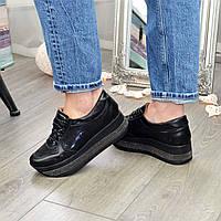 Кроссовки кожаные на стильной подошве, черная кожа/замша лазер. 39 размер