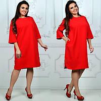 Платье модель 791 красное, фото 1