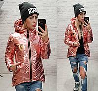 Куртка парка короткая осень / весна  арт. 210/7 розовый металлик, фото 1
