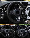 Чехол оплетка на руль автомобиля 36-39 см искусственная кожа, экокожа цвет синий, фото 4