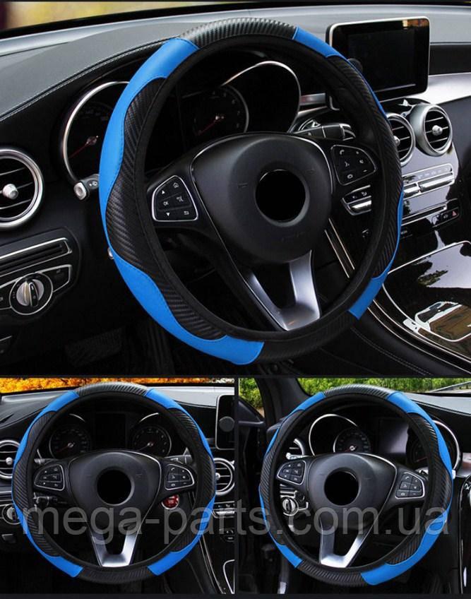 Чехол оплетка на руль автомобиля 36-39 см искусственная кожа, экокожа цвет синий