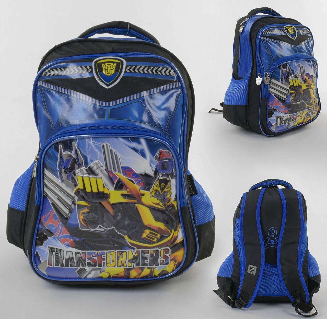 Рюкзак детский школьный Transformers С 43627 с 3 карманами, 3D рисуноком и мягкой спинкой