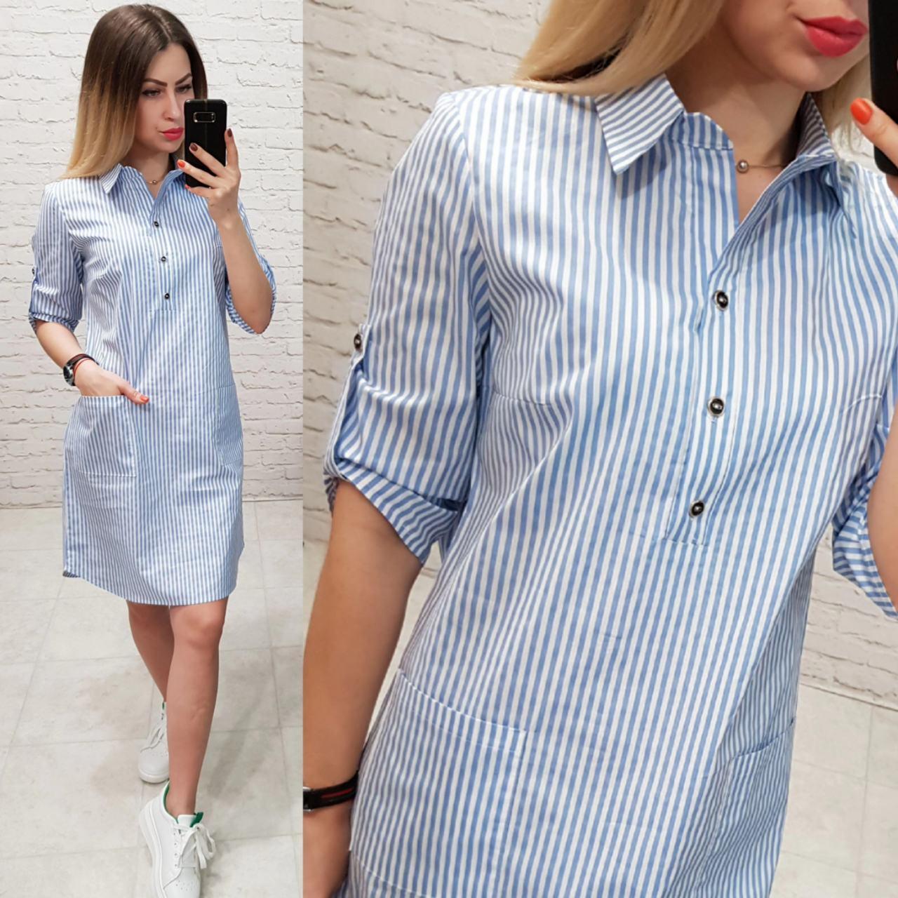 Сукня - сорочка арт. 831 біле в блакитну смужку