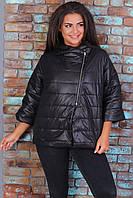 Курточка больших размеров батал чёрная / черного цвета М524