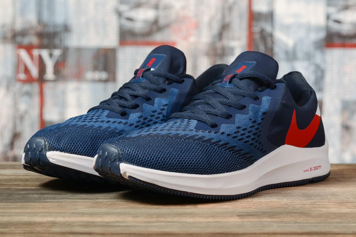 Чоловічі кросівки Nike Zoom, сині / кросівки чоловічі Найк Зум (Топ репліка ААА+)