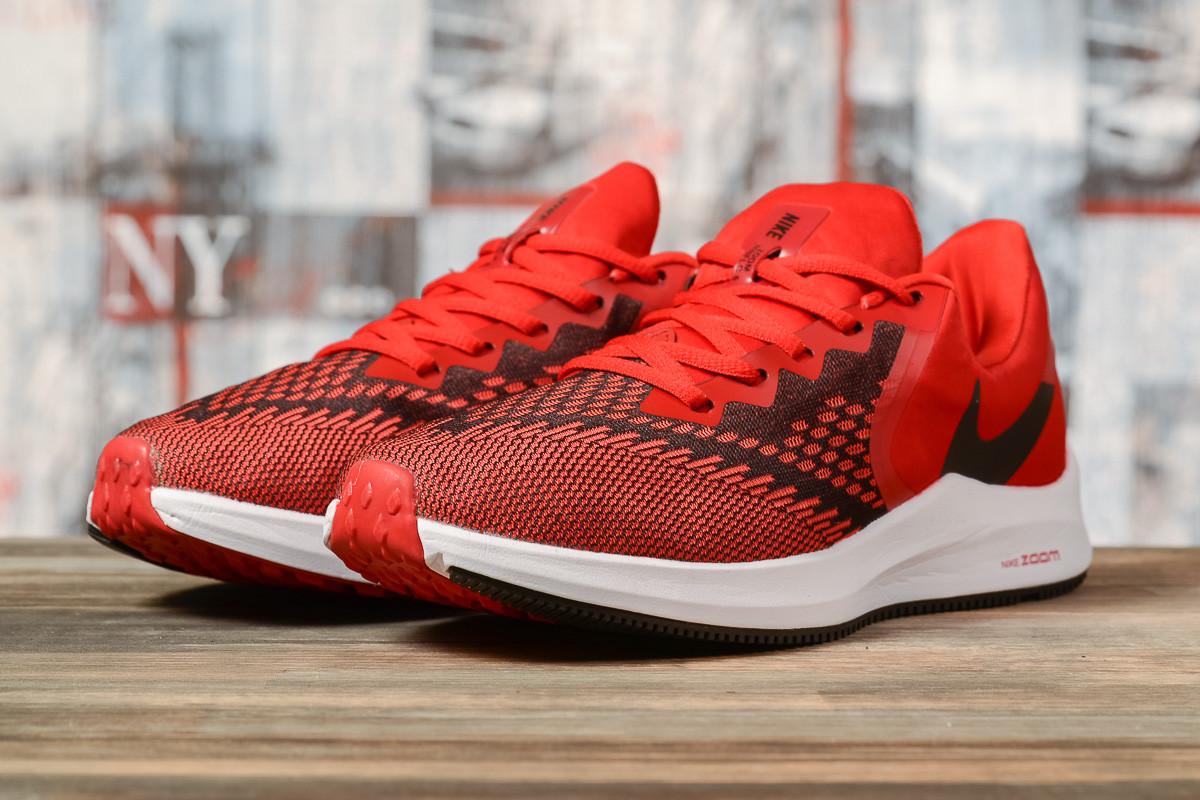 Чоловічі кросівки Nike Zoom, червоні / кросівки чоловічі Найк Зум (Топ репліка ААА+)