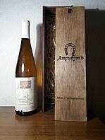 Вино 1993 года Rheingau Riesling Германия