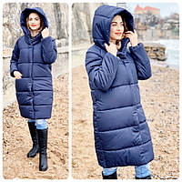 M530 Пуховик одеяло зима средней длины  синего цвета / синий, фото 1