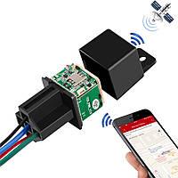 GPS GSM Автомобильный реле трекер-локатор в режиме реального времени, с возможностью отсечки масла или топлива