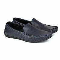 Мокасини сині шкіряні з перфорацією річна чоловіче взуття Rosso Avangard PerfBlu Fly