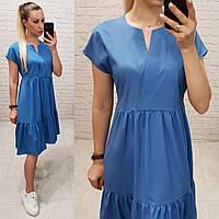 Платье летнее свободного кроя С 19-02 лазурный синий