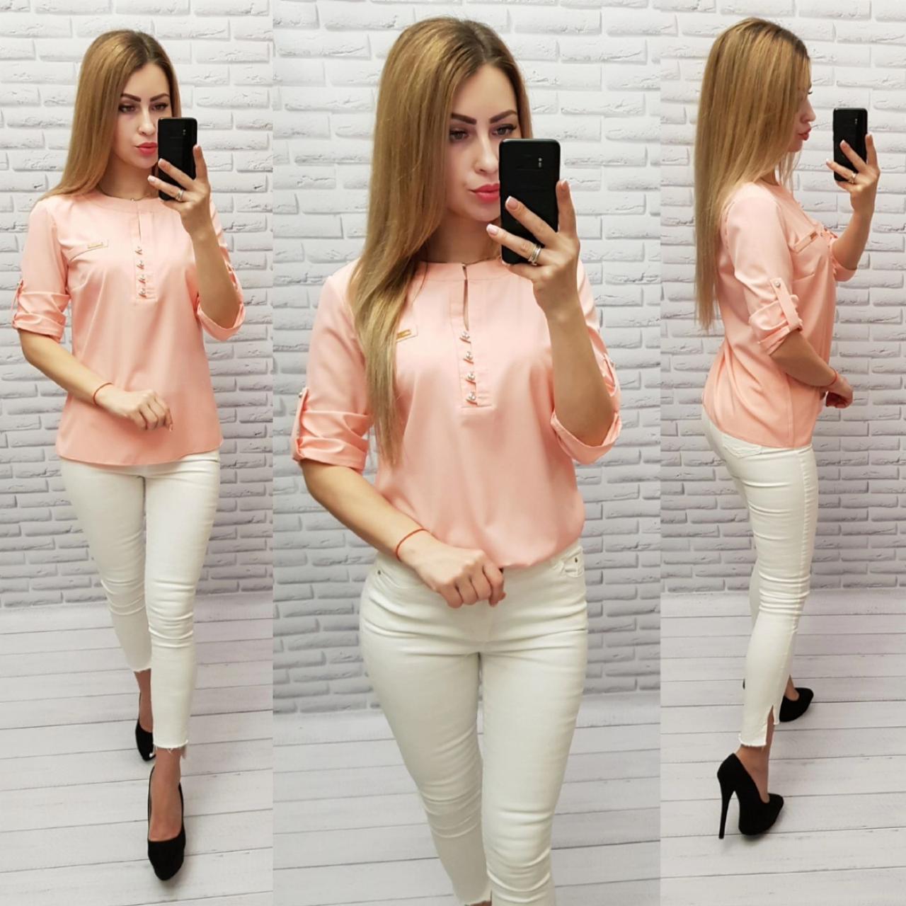 Блуза / блузка арт. 830 персикового цвета / персиковая / персик