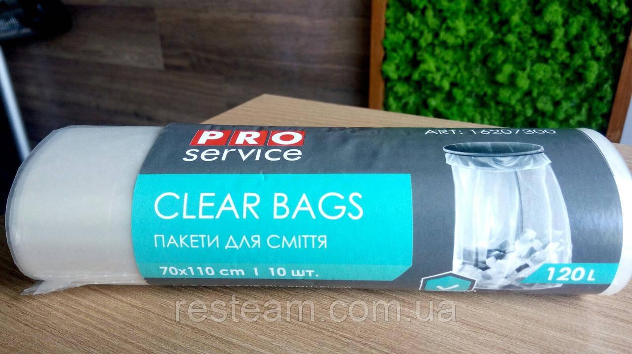 "Мешок д/мусора 120л/10 шт LD ""Pro"" прозрачный"