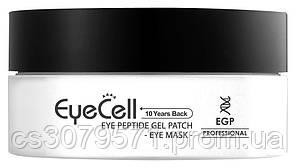 Увлажняющие пептидные гелевые патчи для области глаз Genosys Eye Peptide Gel Patch 60 шт
