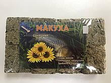Макуха-Соняшник