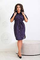 Платье - рубашка коттон  арт. 101/2 синий в красный горох, фото 1