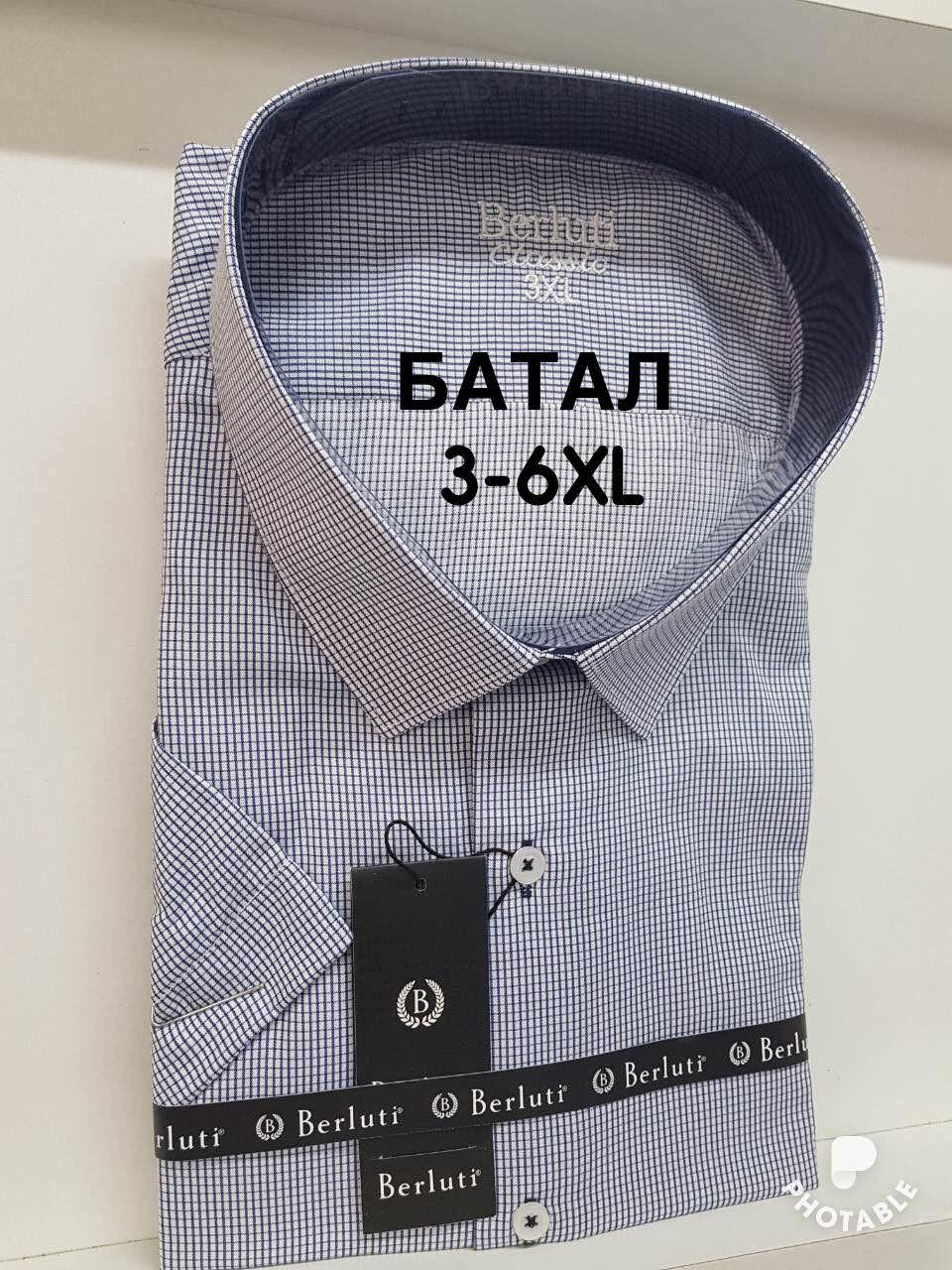 Рубашка  батальная короткий рукав Berluti classik в клетку