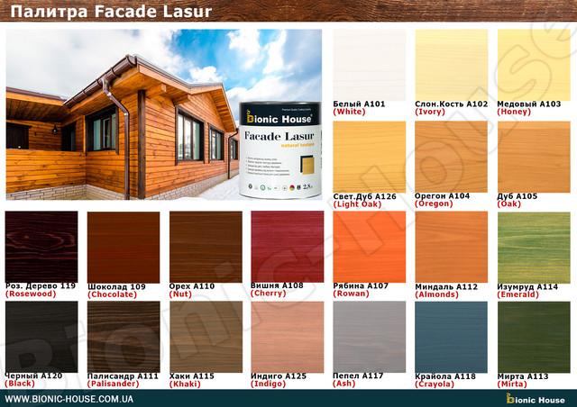 Краска для дерева Facade Lasur | 10 л | Слоновая кость |  А-102 (лессирующий антисептик) Bionic-House
