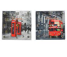 Часы настольные London SKL11-209269