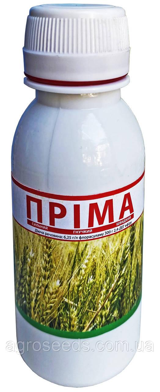 Гербицид Прима 100 мл