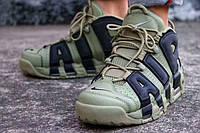 Баскетбольні кросівки Nike Air More Uptempo, Dark Stucco. 44 розмір