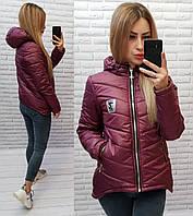 Куртка парка арт. 210/7 марсала / темно вишневая / сливового цвета