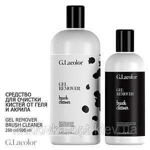 Средство для очистки кистей от геля и акрила G.LACOLOR BRUSH CLEANER, 500 ml