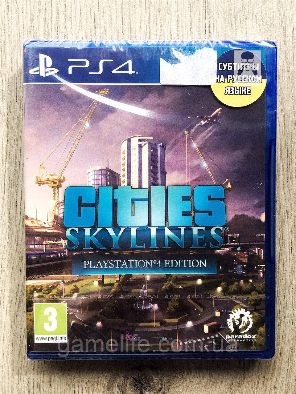 Cities Skylines Playstation 4 Edition (рус. суб.) PS4