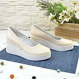 Женские туфли на высокой платформе, из натуральной кожи бежевого цвета, фото 2