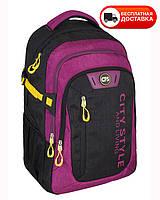Рюкзак молодежный Сool For School 820 черно-малиновый 49*30*18 см. (CF86235)