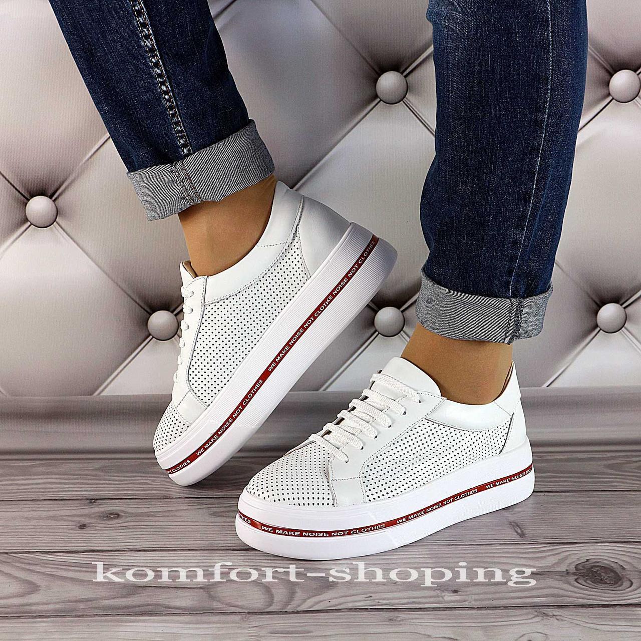 Женские кожаные белые кроссовки на шнуровке   V 1300
