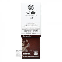 Крем ночной восстанавливающий Лифтинг-эффект White Mandarin 50мл