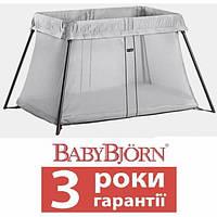 Складной Mанеж-кровать BABYBJORN Travel Crib Light