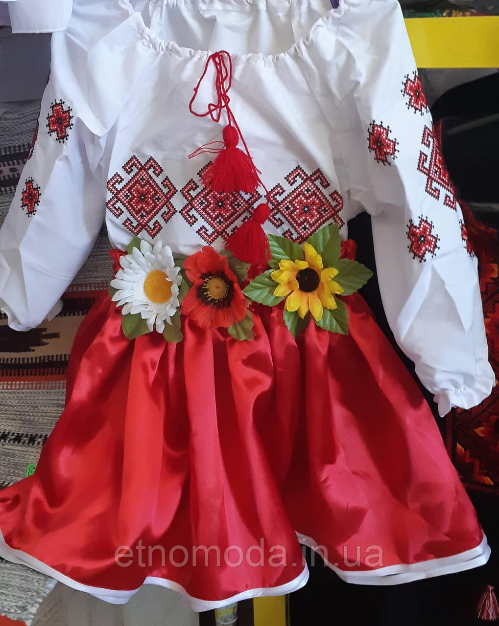Вышиванка для девочки на поплине (машинная вышивка 280)