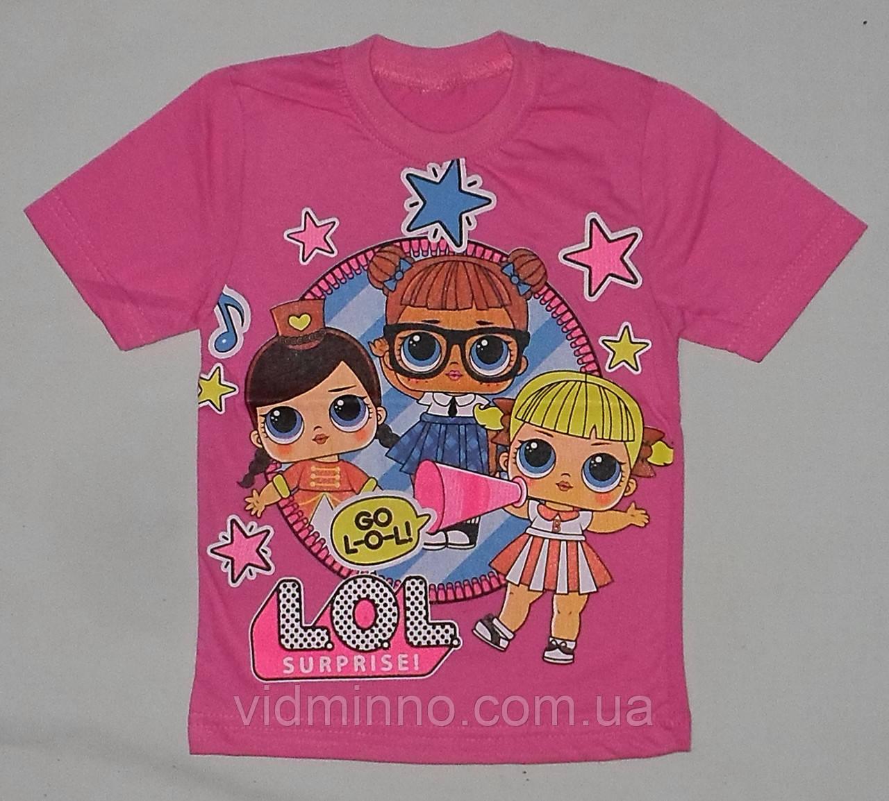 Детская футболка Лол на рост 98-104 см