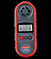 Анемометр цифровой 0,7-30м/с, -10-45°C WINTACT (WT816A)
