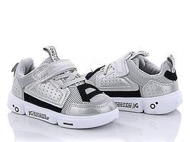 Кроссовки детские Jong Golf размеры 21, 22, 23, 24, 25, 26 (серебро)