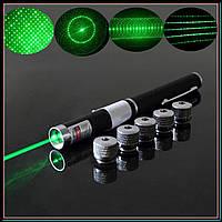 Зеленая лазерная указка + 5 насадок Звездное небо, фото 1