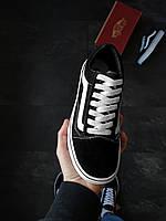 Женские кеды Ванс Маломерять на 1 размер. Женские кроссовки черные Vans Old Skool Black. Ванс Олд Скул Блек