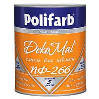 Эмаль для пола ПФ-266 Красно-коричневая DekoMal Polifarb 0.9 кг. (Краска, полифарб)