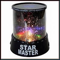 Ночник проектор звездного неба Star Master + USB шнур, фото 1