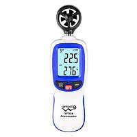 Анемометр крыльчатый Bluetooth 0,3-30 м/с, -10-45°C WINTACT (WT82B)
