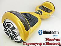 Гироскутер Скутер с Bluetooth SmartWay, фото 1
