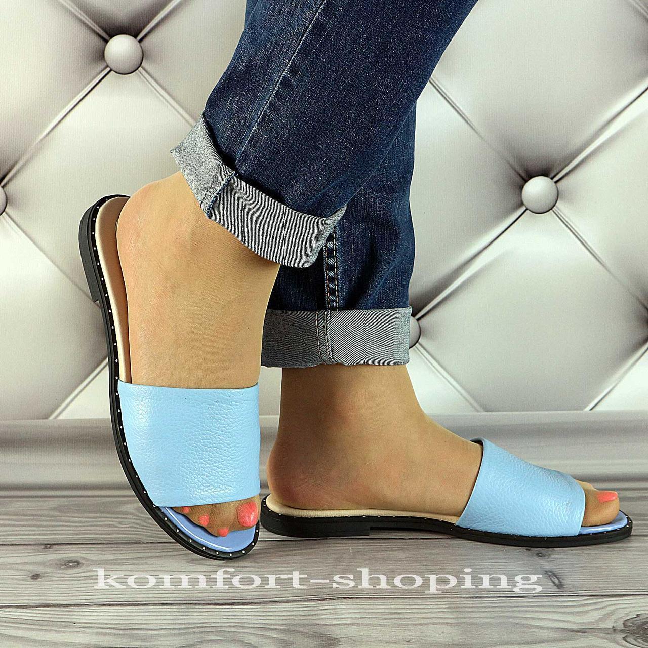 Женские шлепанцы кожаные, голубые V 1259 38