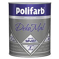Грунтовка для металла ГФ-021 Красно-коричневая DekoMal Polifarb 0.9 кг. (Грунт, Полифарб)