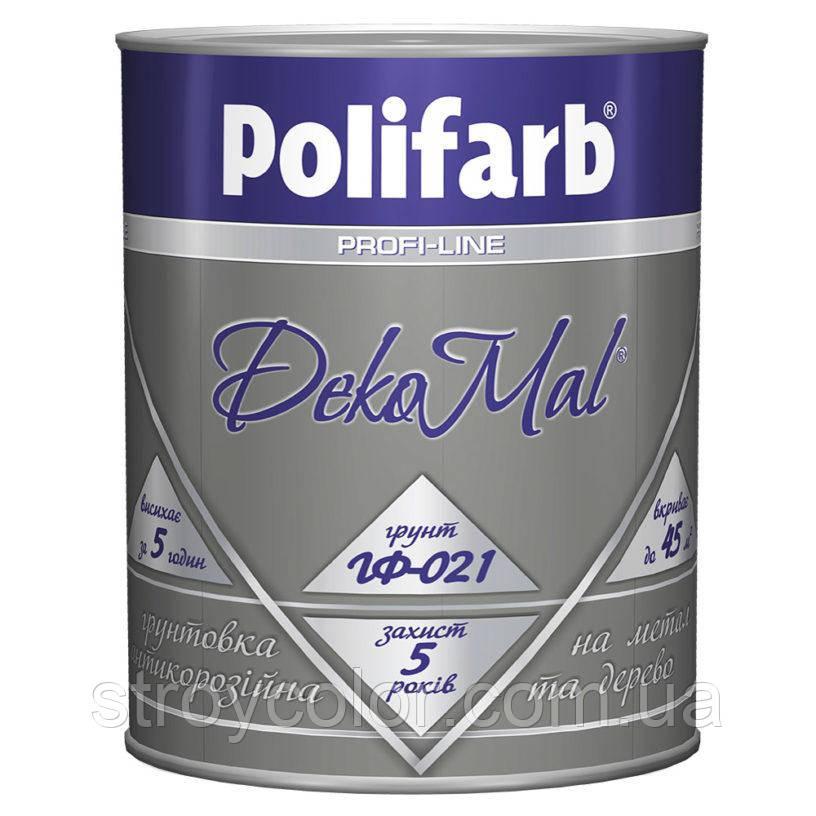Грунтовка для металла ГФ-021 Белая DekoMal Polifarb 2.7 кг. (Грунт, Полифарб)