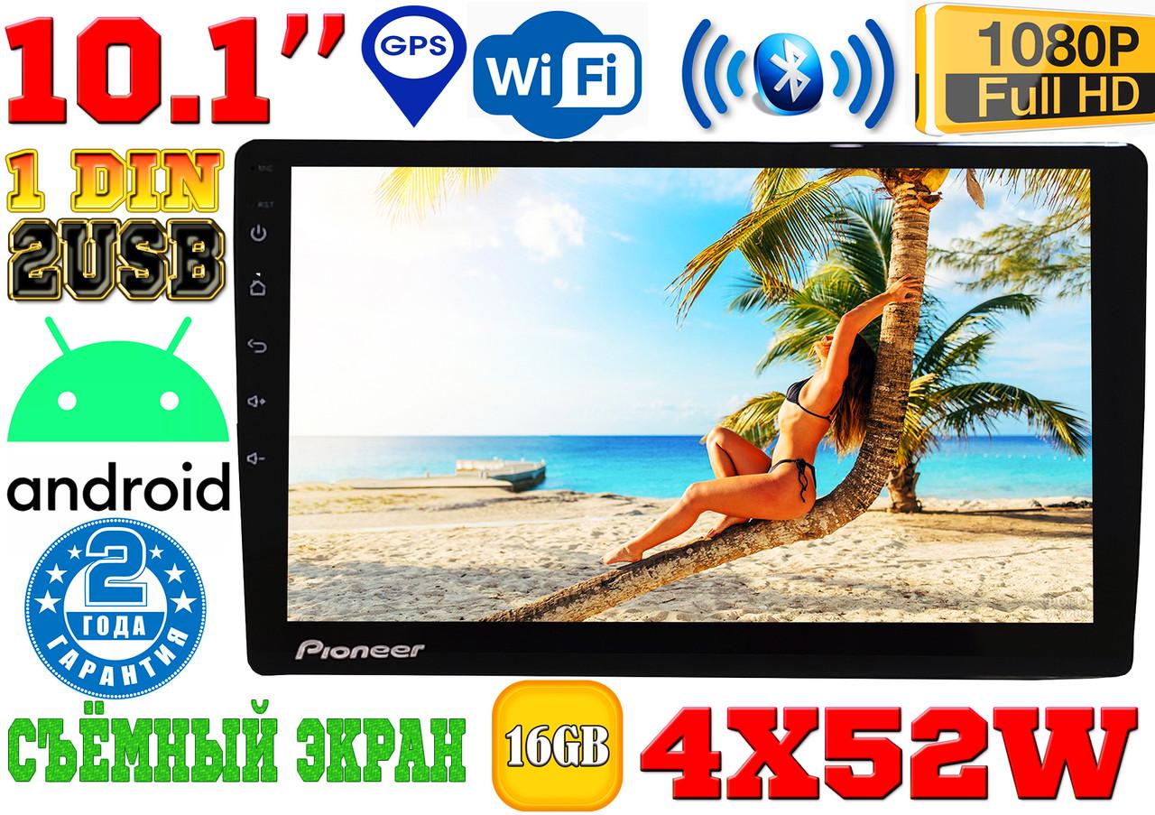 Автомагнитола Pioneer PI809 1DIN, экран 10.1'' 4x52W, 2/16 GB, GPS, Android 10, 2USB,WIFI,FM,BT КОРЕЯ!