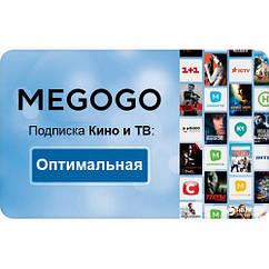 MEGOGO подписка «Оптимальная» | 17000 фильмов 273 тв-канала