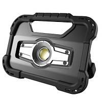 Прожектор світлодіодний акумуляторний 20W з POWERBANK 5000 mAh (вихід USB 5V), IP65 (FL-2001W)