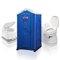Биотуалеты портативные, кабинки туалетные